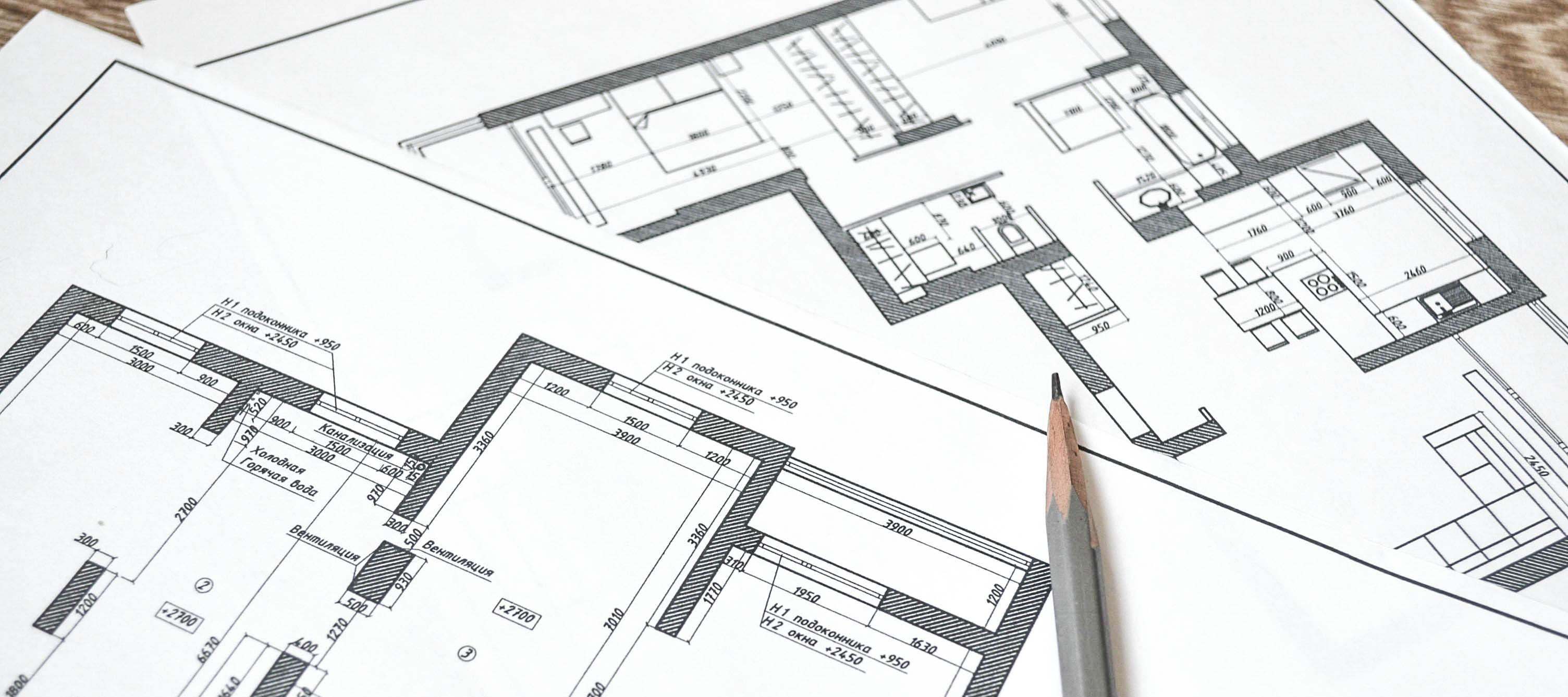 Документы для перепланировки квартиры - заявление